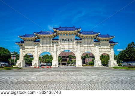 Main Gate Of Chiang Kai Shek Memorial Hall. The Four Chinese Characters On It Mean Liberty Square