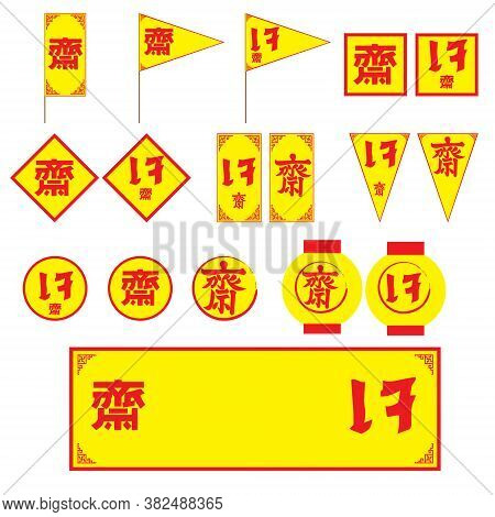 Chinese Vegetarian Festival . J Festival Vector For; Sign , Flag , Menu Or Graphic And; Background (