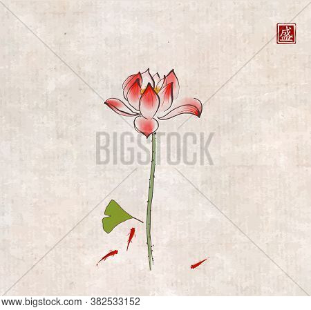 Lotus Flower, Gingko Leaf And Three Little Red Fishes On Vitnage Background. Traditional Oriental In