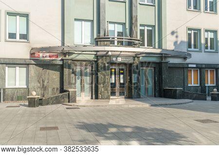 Rzeszow, Poland - June 13, 2020: Narodowy Bank Polski (national Bank Of Poland, Nbp).