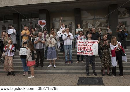 Peaceful Rally Of Belarusian Revolutionaries On The Streets Of The City Near The Ministry With Belar