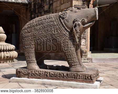 Gwalior, Madhya Pradesh/india : March 15, 2020 - Structure Of Barah In Gujari Mahal, Gwalior Fort