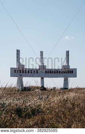 10-08-2020 Russia, Tuapse. Memorial Complex On The Site Of Military Battles In World War Ii. The Mon