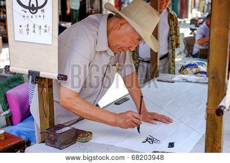 Chinese calligraphy master