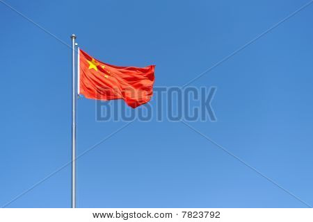 Flag Of China Against Clear Blue Sky