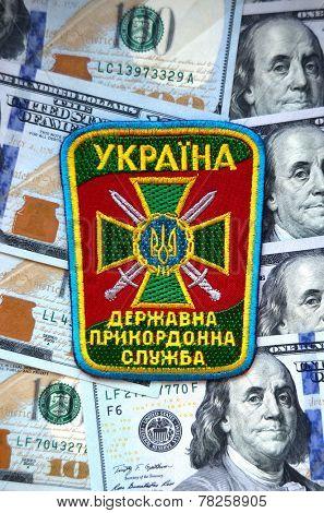 Kiev,Ukraine.Dec 14.Illustrative editorial. Border guard of Ukraine chevron.At December,2014 in Kiev, Ukraine