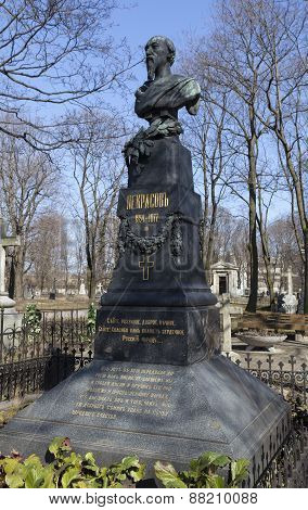 Nikolay Nekrasov died in St. Petersburg December 27, 1877. The poet was buried in the Novodevichy Cemetery. Tombstone is made in the workshop of Vasily Efimov (sculptor M. Chizhov, architect VA Schreiber, 1881). poster