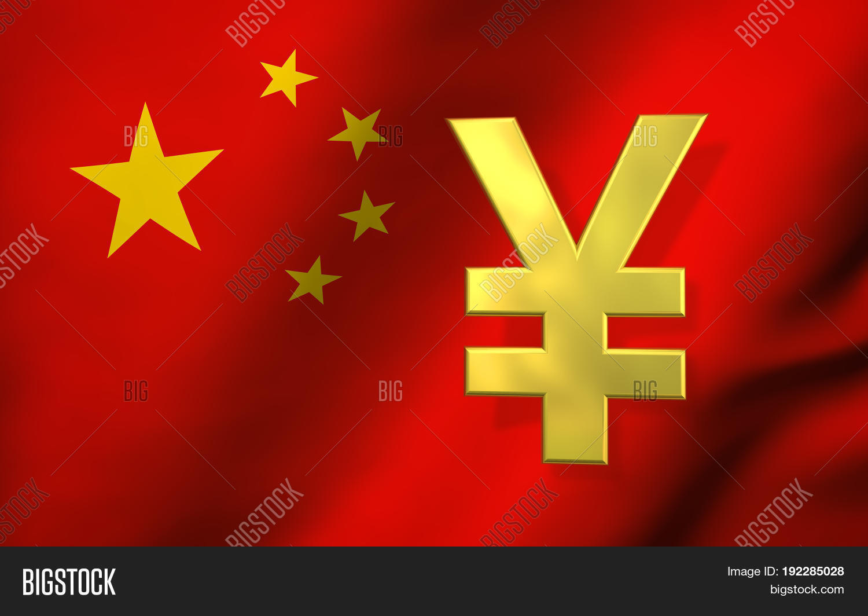 China Economy Concept Image Photo Free Trial Bigstock