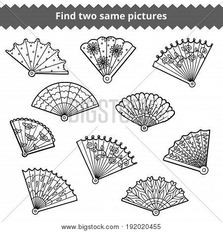 Find two identical pictures, education game for children, vector set of fans
