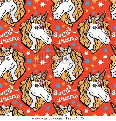 Sweet Dreams. Unicorn. Ice cream. Seamless vector pattern (background).