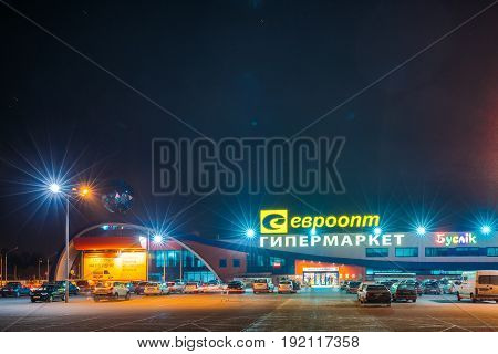 Gomel, Belarus - March 14, 2017: Evroopt is grocery store at night. Eurotorg LLC it is the largest Belarusian retailer, operating under the brand name Euroopt, the shops are open in Belarus and Russia