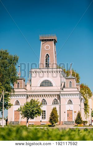 Chachersk, Belarus. Famous Landmark - Old City Hall In Sunny Summer Day In Chechersk. Town Hall
