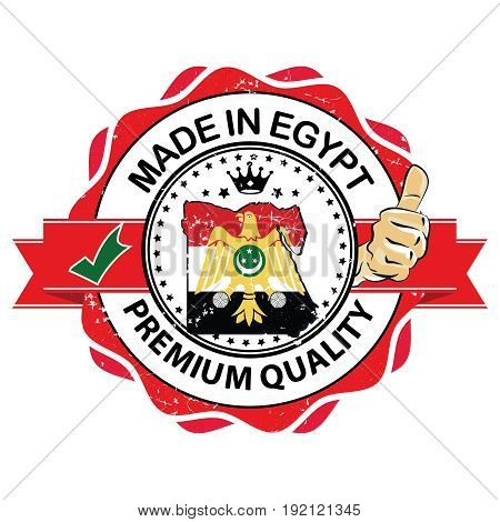 Made in Egypt, Premium Quality, Trusted Brand - grunge business stamp with the flag of Egypt. Print colors used