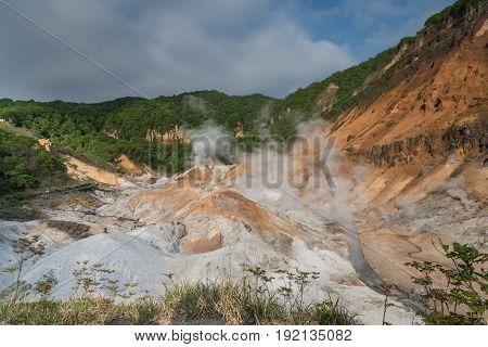 Jigokudani (Hell Valley), Noboribetsu, Hokkaido Prefecture, Japan in summer