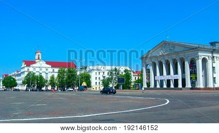 Chernihiv / Ukraine - 04 June 2015: beautiful central square in Chernihiv with beautiful dramatic theatre.  04 June 2015 in Chernihiv / Ukraine.