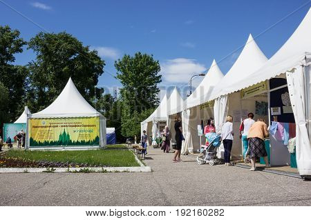 In Balakhna, In Russia, An Orthodox Exhibition-fair Begins