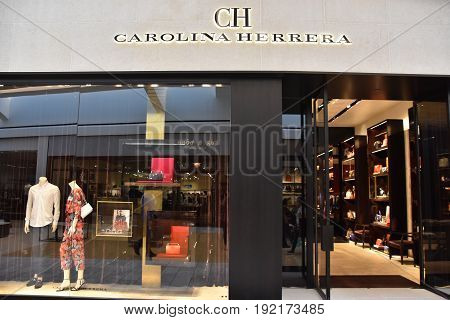 KING OF PRUSSIA, PA - MAY 6: Carolina Herrera store at King of Prussia Mall in Pennsylvania, as seen on May 6, 2017. It is the largest shopping mall in the United States of America in terms of leasable retail space.