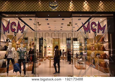 KING OF PRUSSIA, PA - MAY 6: MCM store at King of Prussia Mall in Pennsylvania, as seen on May 6, 2017. It is the largest shopping mall in the United States of America in terms of leasable retail space.