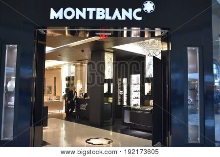 KING OF PRUSSIA, PA - MAY 6: Montblanc store at King of Prussia Mall in Pennsylvania, as seen on May 6, 2017. It is the largest shopping mall in the United States of America in terms of leasable retail space.