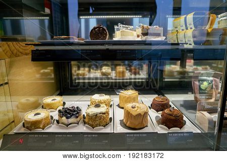 SEOUL, SOUTH KOREA - CIRCA JUNE, 2017: close up shot of desserts at Starbucks in Seoul. Starbucks Corporation is an American coffee company and coffeehouse chain.