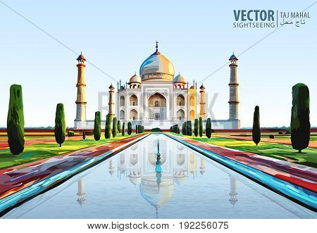 The Taj Mahal. White marble mausoleum on the south bank of the Yamuna river in the Indian city of Agra, Uttar Pradesh. Temple. Palace. Vector illustration.