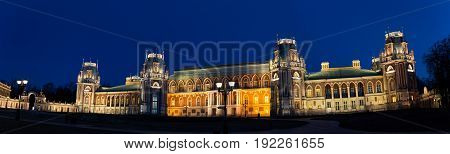 Night panorama of the Grand royal palace of Museum-Reserve Tsaritsyno in Moscow Russia