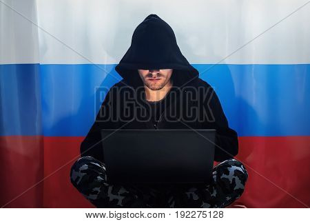 Hacker In A Dark Hoody