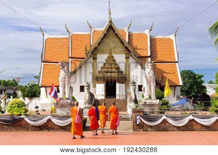 Wat Phumin temple at Nan province, Thailand.