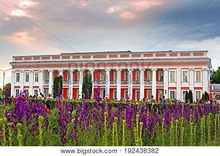 TULCHYN, UKRAINE - JUNE 05, 2017: OperaFestTulchyn international opera open air festival was held in Tulchyn on the territory of Potocki Palace, Vinnytsia region, Ukraine