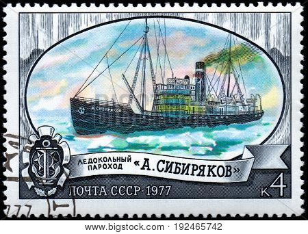 UKRAINE - CIRCA 2017: A postage stamp printed in USSR shows Icebreaker A. Sibiryakov from the series National icebreaker fleet circa 1977