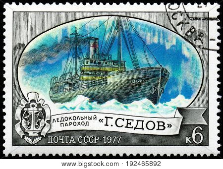 UKRAINE - CIRCA 2017: A postage stamp printed in USSR shows Icebreaker Georgiy Sedov from the series National icebreaker fleet circa 1977