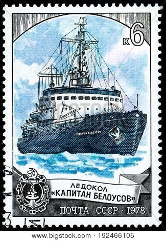 UKRAINE - CIRCA 2017: A postage stamp printed in USSR shows Icebreaker Kapitan Belousov from the series National icebreaker fleet circa 1978