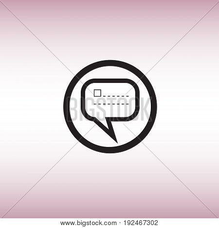 Message flat vector icon. New message isolated vector sign. Short message notification.