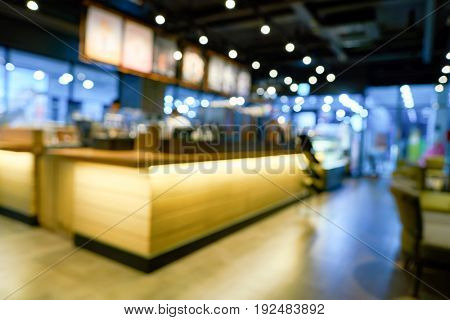 SEOUL, SOUTH KOREA - CIRCA MAY, 2017: defocused shot of Starbucks coffee shop in Seoul. Starbucks Corporation is an American coffee company and coffeehouse chain.