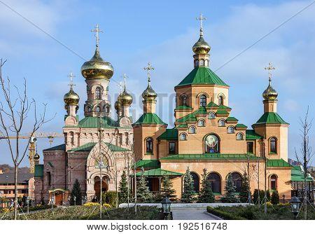 Kiev, Ukraine. Goloseevo monastery churches architectural view