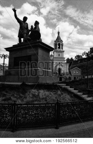 Nizhny Novgorod Russia July 27 2013: Silhouette of the monument to Minin and Pozharsky in Nizhny Novgorod. Attention! The image contains the graininess of the photographic film!