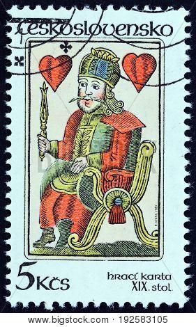 CZECHOSLOVAKIA - CIRCA 1984: A stamp printed in Czechoslovakia from the