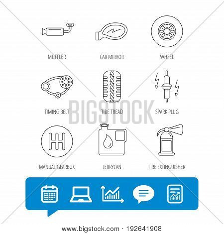 Wheel, car mirror and timing belt icons. Fire extinguisher, jerrycan and manual gearbox linear signs. Muffler, spark plug icons. Report file, Graph chart and Chat speech bubble signs. Vector