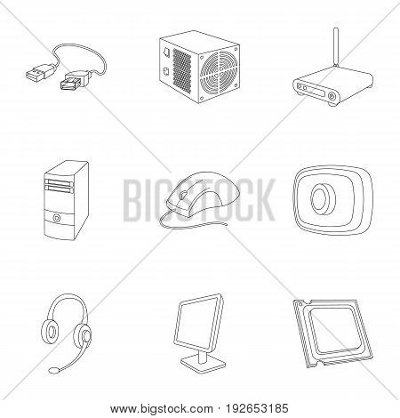 Computer accessories. Headphones, computer parts, accessories.Personal computer icon in set collection on outline style vector symbol stock web illustration.