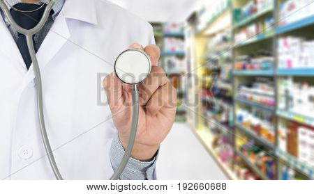 The Pharmacist Working Pharmacy Technician  Drugstore Healthcare Concept Empty Copy Space For Conten