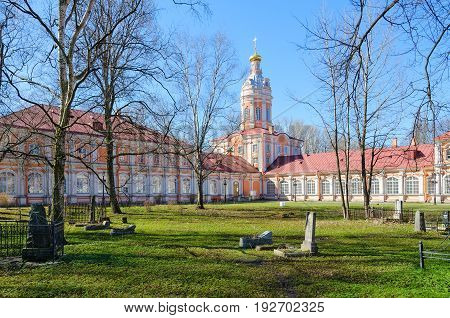 Complex of buildings of Holy Trinity Alexander Nevsky Lavra St. Petersburg Russia