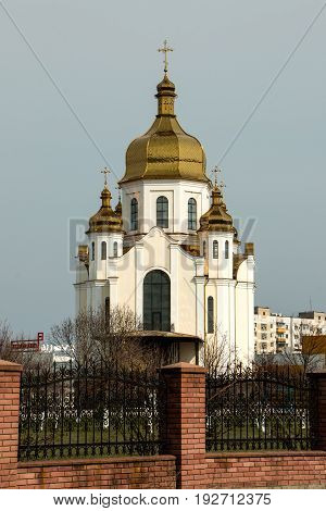Church with a dome in a residential area of the city Zaporozhye Ukraine