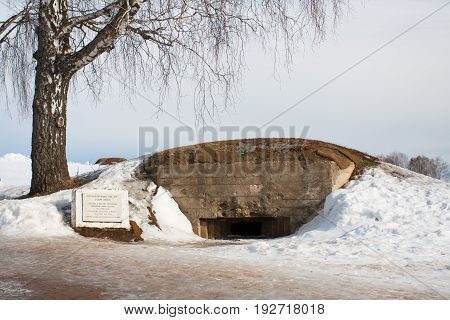 DOT Mozhaisk Line Of Defense On Borodino Field Beside Main Monument Of Patriotic War of 1812. Mozhaysk District Moscow Region Russia. Winter.