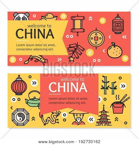 China Asian Country Travel Flyer Banner Placard Horizontal Set Journey Landmark and Culture Element of Asia. Vector illustration