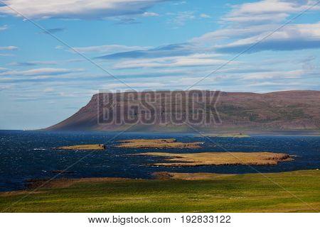 Rough Arctic terrain of Iceland