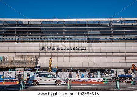 kyoto Japan - November 28 2015 : Exterior of Kyoto Station in Kyoto Japan. It is Japan's second-largest station building.