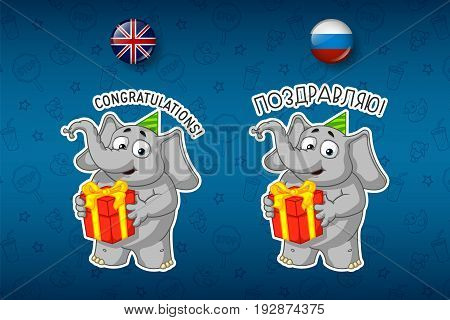 Congratulation. A gift, holds in hands. Elephant. Big set of stickers in English and Russian languages. Vector, cartoon