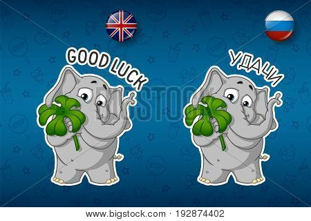 Clover for good luck, the elephant holds. Big set of stickers in English and Russian languages. Vector, cartoon