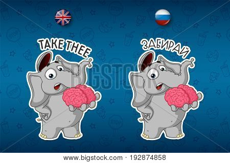 Brain. Holds in hands. He shares his mind. Elephant. Big set of stickers in English and Russian languages. Vector, cartoon