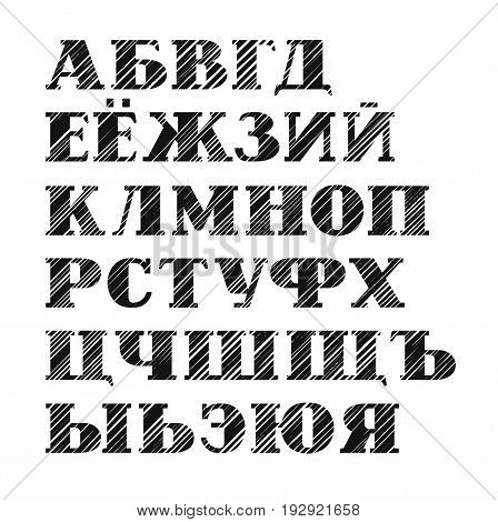 Russian font, diagonal striped pattern, black, white background, vector.  Russian alphabet, Cyrillic alphabet, capital letters with serifs.